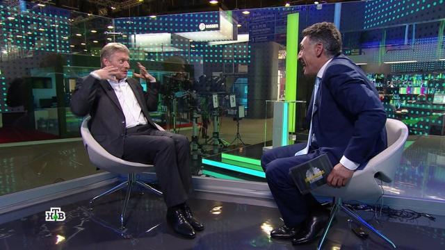 «Очень страшно»: Песков рассказал оснах сПутиным.НТВ.Ru: новости, видео, программы телеканала НТВ