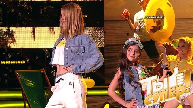 Обаятельная Василина вновь зажгла на сцене «Ты супер!» ипригласила потанцевать всех членов жюри