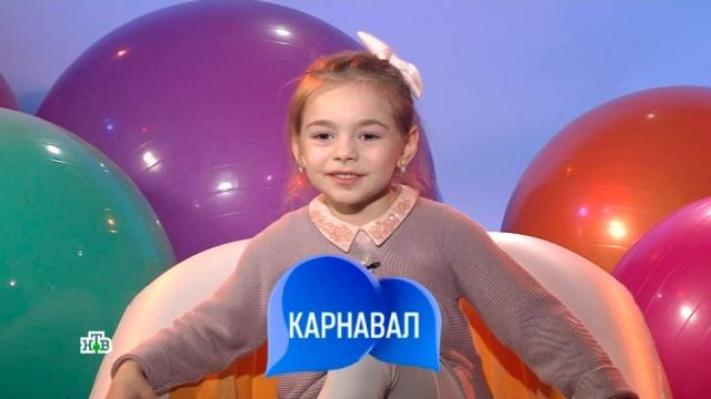 27 мая 2018 года.Выпуск восемьдесят первый.НТВ.Ru: новости, видео, программы телеканала НТВ