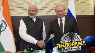 «Цвет настроения <nobr>Джимми-Джимми»</nobr>: что больше понравилось Владимиру Путину— индийское кино или болгарские сказки?