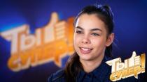 На проекте Вера из Белоруссии решила учиться вМоскве иповерила, что ее ждет большое будущее