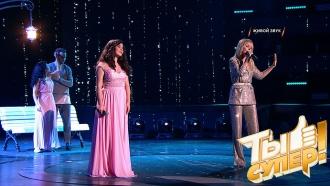 «Попали всердце ив душу!»: жюри не сдерживало эмоций во время выступления Эли иВалерии