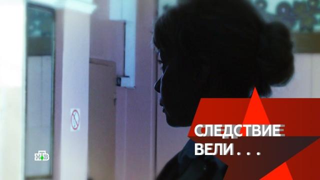 """«Следствие вели…»: «Маньяк из 10-го """"Б""""».СССР, криминал, маньяки, пенсионеры, убийства и покушения.НТВ.Ru: новости, видео, программы телеканала НТВ"""