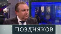 Алексей Рахманов.Алексей Рахманов.НТВ.Ru: новости, видео, программы телеканала НТВ