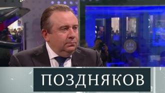 Эксклюзивное интервью главы ОСК Алексея Рахманова. Полная версия
