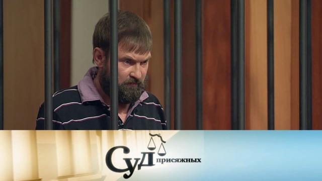 Выпуск от 28 мая 2018 года.Отец погибшего ребенка расправился с отравителем своего сына.НТВ.Ru: новости, видео, программы телеканала НТВ
