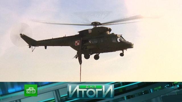 28 мая 2018 года.28 мая 2018 года.НТВ.Ru: новости, видео, программы телеканала НТВ