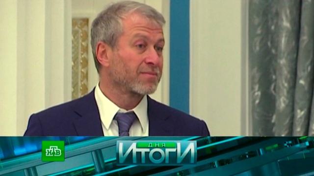 29мая 2018года.29мая 2018года.НТВ.Ru: новости, видео, программы телеканала НТВ