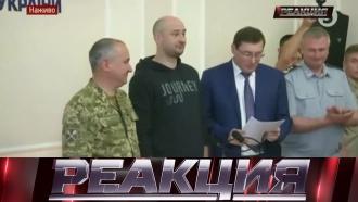 Выпуск от 30мая 2018года.Запад осудит Киев за эту провокацию?НТВ.Ru: новости, видео, программы телеканала НТВ