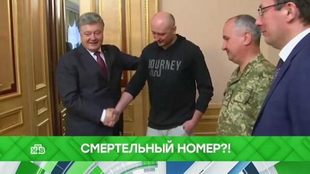 Выпуск от 31 мая 2018 года.Смертельный номер?!НТВ.Ru: новости, видео, программы телеканала НТВ