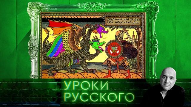 Выпуск от 31 мая 2018года.Урок №28. И не друг, ине брак, атак.НТВ.Ru: новости, видео, программы телеканала НТВ