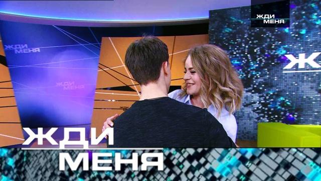 Выпуск от 2 июня 2018 года.Выпуск от 2 июня 2018 года.НТВ.Ru: новости, видео, программы телеканала НТВ