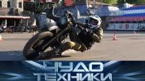 Выпуск от 3 июня 2018 года.Новации для мотоциклов, как избавиться от целлюлита и за счет чего работает шлем для считывания мимики.НТВ.Ru: новости, видео, программы телеканала НТВ
