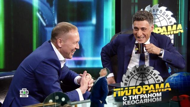 2июня 2018года.2июня 2018года.НТВ.Ru: новости, видео, программы телеканала НТВ