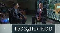 Владимир Колокольцев.Владимир Колокольцев.НТВ.Ru: новости, видео, программы телеканала НТВ