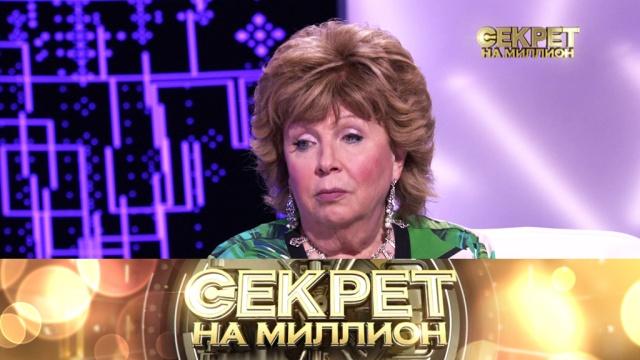 Лариса Рубальская.Лариса Рубальская.НТВ.Ru: новости, видео, программы телеканала НТВ