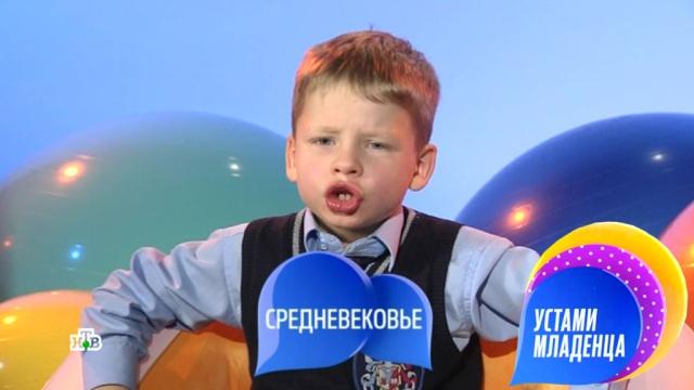 3 июня 2018 года.Выпуск восемьдесят второй.НТВ.Ru: новости, видео, программы телеканала НТВ
