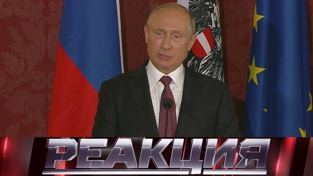 «Реакция». Ток-шоу быстрого реагирования.НТВ.Ru: новости, видео, программы телеканала НТВ