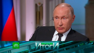 6июня 2018года.6июня 2018года.НТВ.Ru: новости, видео, программы телеканала НТВ
