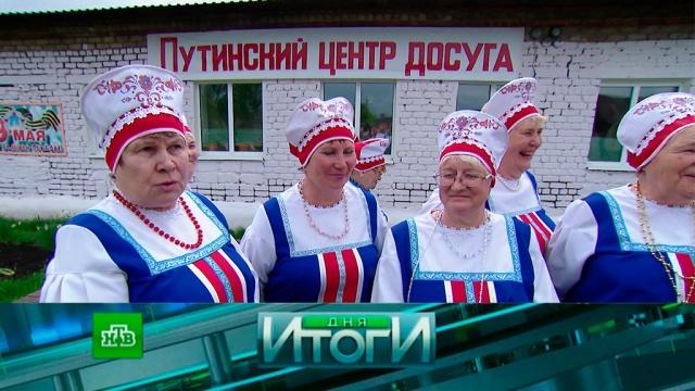 7 июня 2018 года.7 июня 2018 года.НТВ.Ru: новости, видео, программы телеканала НТВ