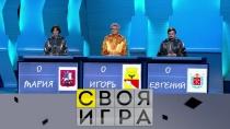 Выпуск от 3 июня 2018 года.Выпуск от 3 июня 2018 года.НТВ.Ru: новости, видео, программы телеканала НТВ