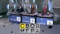 Выпуск от 10 июня 2018 года.Выпуск от 10 июня 2018 года.НТВ.Ru: новости, видео, программы телеканала НТВ
