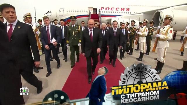 Рукопожатие Владимира Путина лишним не бывает: чем запомнились визиты российского лидера вКитай иАвстрию?НТВ.Ru: новости, видео, программы телеканала НТВ