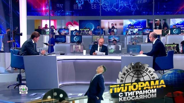 «Кто будет следующим президентом США»: самые интересные вопросы прямой линии сВладимиром Путиным.НТВ.Ru: новости, видео, программы телеканала НТВ