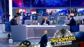 «Кто будет следующим президентом США»: самые интересные вопросы прямой линии сВладимиром Путиным