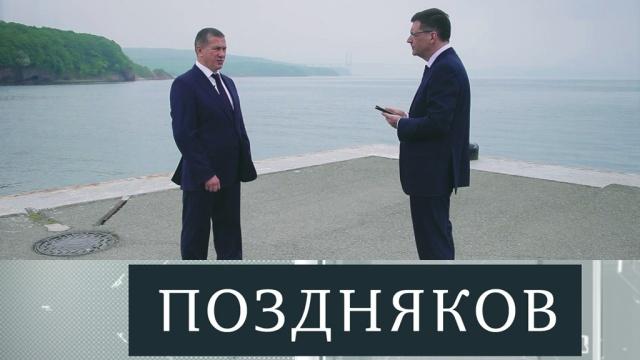 Эксклюзивное интервью вице-премьера, полпреда президента вДФО Юрия Трутнева— впонедельник на НТВ.НТВ.Ru: новости, видео, программы телеканала НТВ