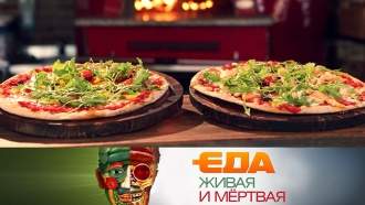 Насколько опасна пицца, как разнообразить овсянку на воде и чем магазинный чак-чак отличается от домашнего?Насколько опасна пицца, как разнообразить овсянку на воде и чем магазинный чак-чак отличается от домашнего?НТВ.Ru: новости, видео, программы телеканала НТВ