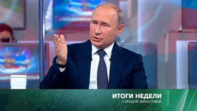 10 июня 2018 года.10 июня 2018 года.НТВ.Ru: новости, видео, программы телеканала НТВ