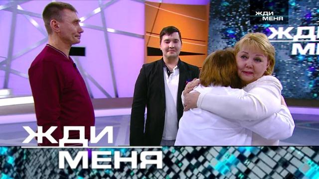 Выпуск от 11 июня 2018 года.Выпуск от 11 июня 2018 года.НТВ.Ru: новости, видео, программы телеканала НТВ