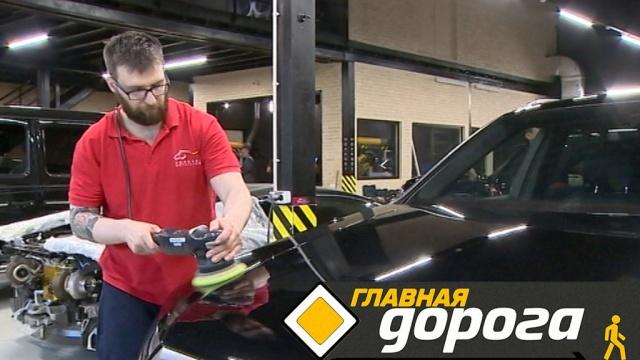 Естьли недостатки унанозащиты для кузова ипройдетли $econd-тест Renault спробегом? «Главная дорога»— всубботу в10:20.НТВ.Ru: новости, видео, программы телеканала НТВ