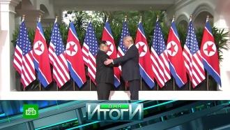 13 июня 2018 года.13 июня 2018 года.НТВ.Ru: новости, видео, программы телеканала НТВ