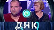 Выпуск от 15 июня 2018 года.«Две семьи на одного потерявшего память».НТВ.Ru: новости, видео, программы телеканала НТВ