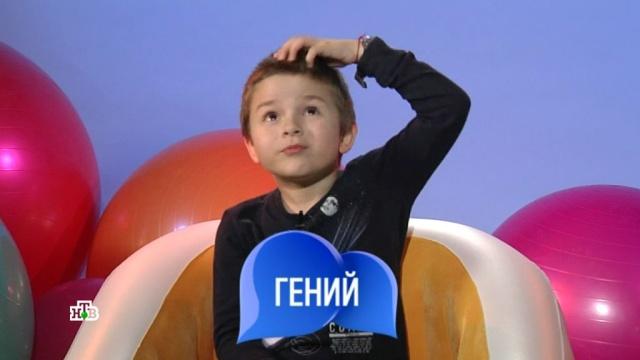 17 июня 2018 года.Выпуск восемьдесят третий.НТВ.Ru: новости, видео, программы телеканала НТВ