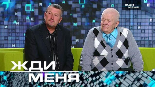 Выпуск от 16 июня 2018 года.Выпуск от 16 июня 2018 года.НТВ.Ru: новости, видео, программы телеканала НТВ