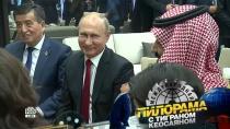 ЧМ-2018: кто схлопотал красную карточку от Владимира Путина?НТВ.Ru: новости, видео, программы телеканала НТВ