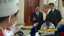 Кто тут на самом деле «большая восьмерка»: все подробности саммита ШОС вКитае.НТВ.Ru: новости, видео, программы телеканала НТВ
