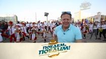 Выпуск от 16 июня 2018 года.Мордовия: лапти-бол, отечественный автомобиль будущего и пачат-бургер.НТВ.Ru: новости, видео, программы телеканала НТВ