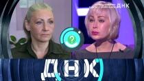Выпуск от 18 июня 2018 года.«Актриса проверяет родство с заключенной».НТВ.Ru: новости, видео, программы телеканала НТВ