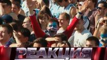 Выпуск от 18 июня 2018 года.Улучшит ли чемпионат мира репутацию России?НТВ.Ru: новости, видео, программы телеканала НТВ