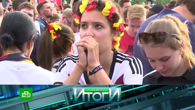 18июня 2018года.18июня 2018года.НТВ.Ru: новости, видео, программы телеканала НТВ