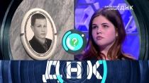Выпуск от 21июня 2018 года.«ДНК по зубам умершего».НТВ.Ru: новости, видео, программы телеканала НТВ