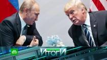 21июня 2018года.21июня 2018года.НТВ.Ru: новости, видео, программы телеканала НТВ