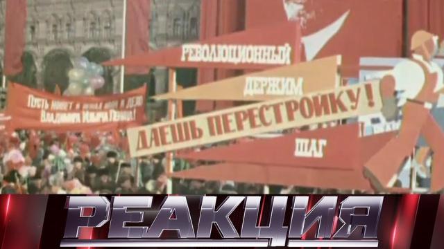 Выпуск от 21 июня 2018 года.Вы бы хотели вернуться в советское время?НТВ.Ru: новости, видео, программы телеканала НТВ