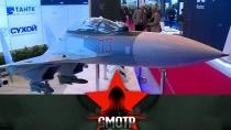 Выпуск от 23июня 2018года.KADEX-2018: главная оборонная выставка Казахстана.НТВ.Ru: новости, видео, программы телеканала НТВ