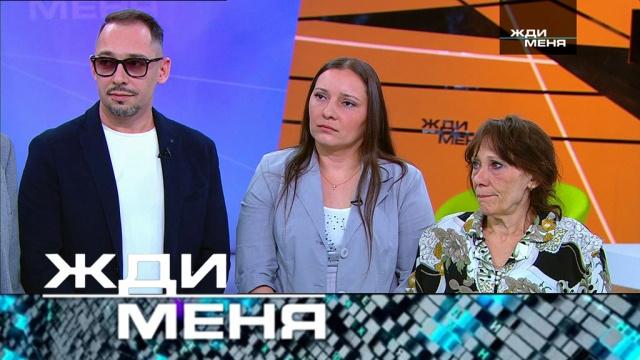 Выпуск от 23 июня 2018 года.Выпуск от 23 июня 2018 года.НТВ.Ru: новости, видео, программы телеканала НТВ