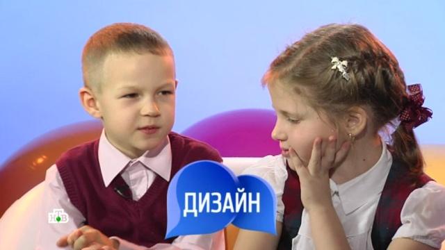 24 июня 2018 года.Выпуск восемьдесят четвертый.НТВ.Ru: новости, видео, программы телеканала НТВ